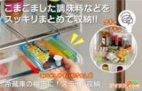 ◆冷蔵庫の棚下に!スライド収納