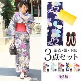 ◆浴衣3点SET[綿100%][浴衣/帯/下駄]花柄/和柄/和装/ゆかた◆422313