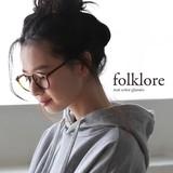 [folklore]つやなしマット加工ダテメガネ◆422921