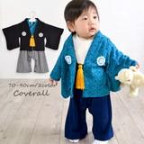 【フォーマル】羽織 袴のイベント服 長袖ロンパース  男の子 キッズ ベビー服