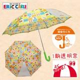 ◆2016 S&S新作◆ 【エリックカール】子供用雨傘  はらぺこあおむし1駒POE