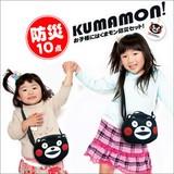 くまモンのポーチ&防災10点セット KU-614