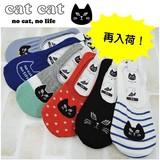 catcat■カバーソックス■深型カバーシリーズ[日本企画]