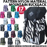 Nylon Mountain Backpack Unisex Men's