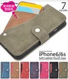 <スマホケース>iPhone6/6s用スライドカードポケットソフトレザーケース