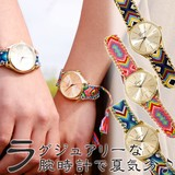 Colorful Clock/Watch Mood Good-luck bracelet Watch Asia Miscellaneous goods