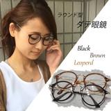 ★新作★ラウンド型ダテ眼鏡★サングラス158★