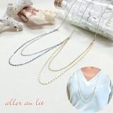 【aller au lit】〜Elegance line〜ダブルアーチデザインチェーンネックレス