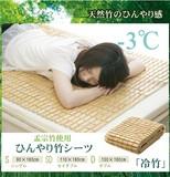 竹シーツ 冷感 冷感寝具 敷きパッド 『冷竹 竹駒シーツ」