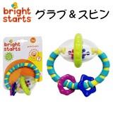 ■2016SS 新作■ 【Bright Starts ブライトスターツ】 グラブ&スピン
