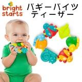 ■2016SS 新作■ 【Bright Starts ブライトスターツ】 バギーバイツ・ティーザー