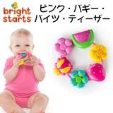 ■2016SS 新作■ 【Bright Starts ブライトスターツ】 ピンク・バギーバイツ・ティーザー