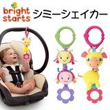 ■2016SS 新作■ 【Bright Starts ブライトスターツ】 シミーシェイカー