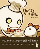 Cooking & Food Book