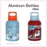 【SALE】アルミニウム広口ボトル 430ml
