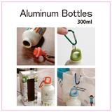 【SALE】アルミニウムボトル 300ml