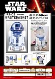 STAR WARS ・R2-D2特大ゴミ箱 スターウォーズ