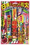 New日本でつくった手持ち花火セット