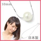 【日本製】10mmキラキラパールのネックレス・S