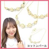 【ギフトショー秋2016】コットンパール&カットビーズのネックレス