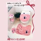 黒ねこジジのトイレタリー【おくりもの】