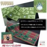 ジブリキャラのバスマット・キッチンマット【リズム・ジャーニー】