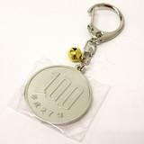 <和物>和物コインキーホルダー 100円玉 (商品No.303-471)