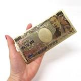<和雑貨・和土産>エッチングマグネット 壱萬円札 (商品No.303-340)