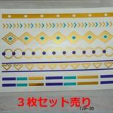 【3枚セット売り】タトゥーシールtzh-30