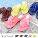 ◆[3cmヒール]ビッグフラワーコサージュ付き・柔らかビーチサンダル/シューズ◆421635
