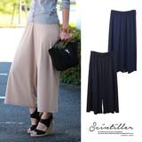 Stripe Design wide pants