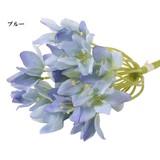 インテリア造花 アガパンサス