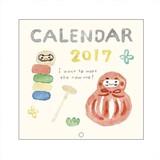 水彩イラストカレンダー