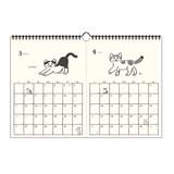 ミャーゴ2ヶ月カレンダー