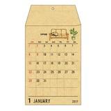 ポケットカレンダー