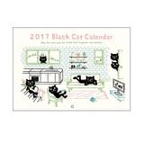 黒にゃんこカレンダー