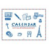 イラストライフカレンダー