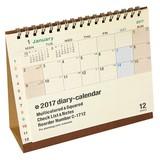 シンプルダイアリーカレンダー