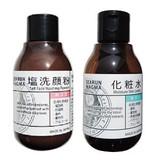 Searun Magma Cleansing Powder Face Lotion