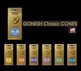 【ギフトショー春2017】GONESHインセンスコーン/Classicシリーズ