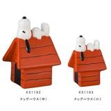 【先行予約】【スヌーピー】スヌーピーバンク ドッグハウス