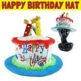 ハッピーバースデーハット ポップ * 大人気商品!誕生日パーティーにおすすめの帽子です♪