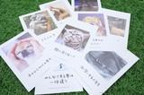 【累計187万部のベストセラーが文具に!】「人生は〜」シリーズポストカード