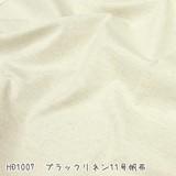 【生地】【反売り】KINARI HOUSE ブラックリネン11号帆布生地