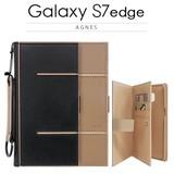 【 Galaxy S7 edge ケース】AGNES(アグネス)