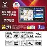 【ユピテル】7インチ ポータブルナビゲーション YPF782