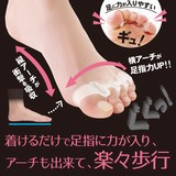 Balance Foot Gel Easy Walking