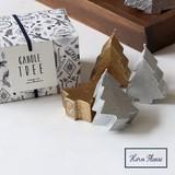 【SALE】【秋冬新作】キャンドル フィブルツリー S/6 クリスマス