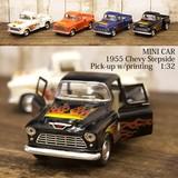 ダイキャストミニカー[Chevy Stepside Pick-up w/printing(1955) 1/32(M)]【ロット12台】