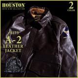 【2016年秋冬新作】【HOUSTON】【HOUSTON】A-2 LEATHER JACKET